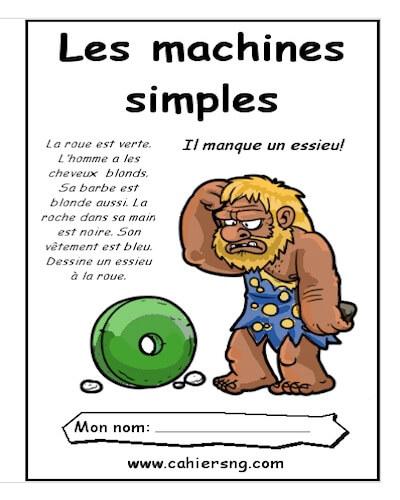 2_machines_ptc
